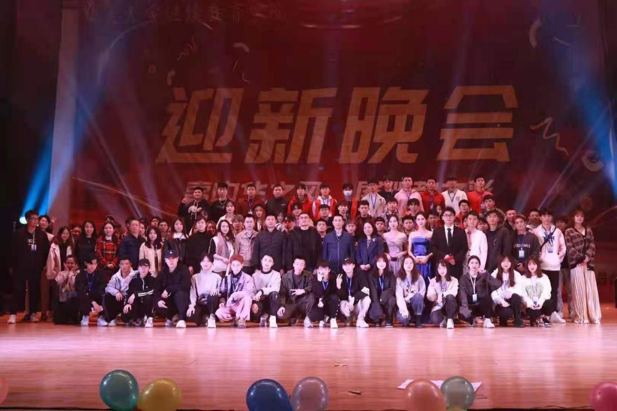 我院舉辦2020年迎新晚(wan)會